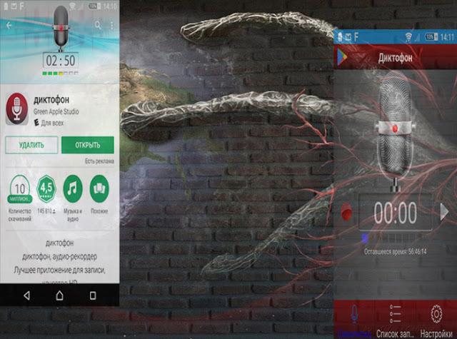 Диктофон Green Apple Studio - приложение для андроид