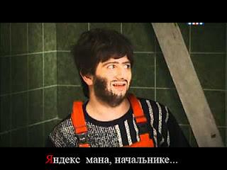Яндекс исходное изображение