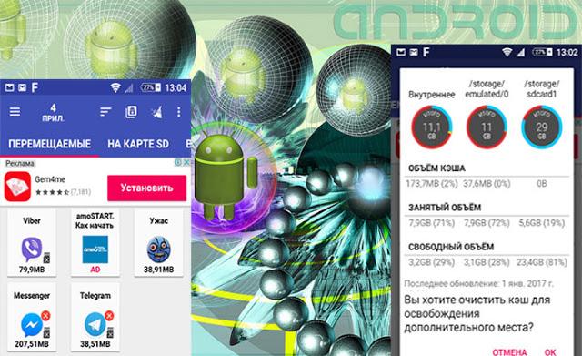 AppMgr III - менеджер приложений для андроида