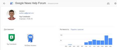 Google Top Contributor Google news