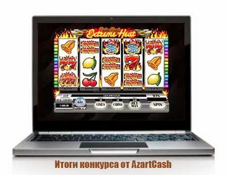"""Победители партнерской программы """"AzartCash"""" выиграли $35000!"""