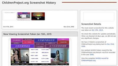 Проверка истории домена сайта онлайн