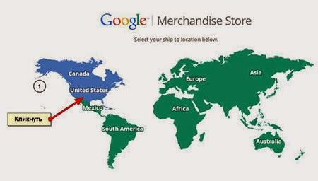 Как купить в США