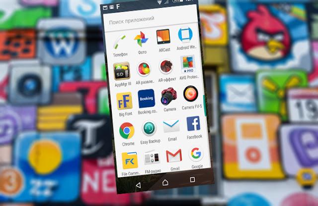 Необходимые приложения для андроида